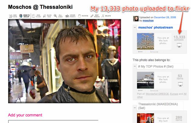 flickr-13333-upload