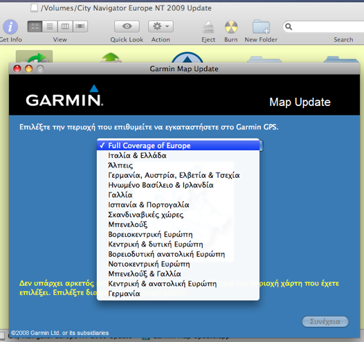 garmin-map-coverage-small