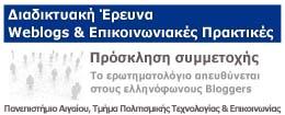 http://www.koupoukis.gr/wp-content/uploads/HLIC/0e9f4905662809cbbf0984a2e3fdeee6.jpg