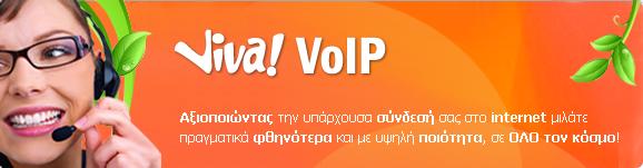 http://www.koupoukis.gr/wp-content/uploads/HLIC/cf5d227e8e132aa13d0302ad2ac978d4.png