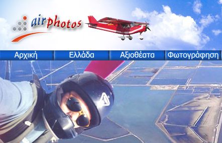 airphotos